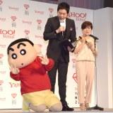 『Yahoo!検索大賞2018』の発表会に出席した(左から)クレヨンしんちゃん、今田耕司、小林由美子 (C)ORICON NewS inc.