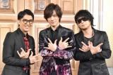 カバーアルバム『Deing』のリリース記念イベントを開催した(左から)池森秀一、DAIGO、森友嵐士 (C)ORICON NewS inc.