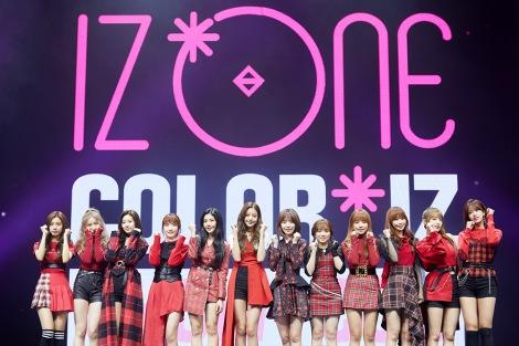 宮脇咲良、矢吹奈子、本田仁美も所属する12人組ガールズグループ「IZ*ONE」が韓国でデビュー(C)OFF THE RECORD