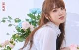 矢吹奈子=12人組ガールズグループ「IZ*ONE」が韓国でデビュー(C)OFF THE RECORD