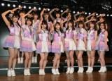 新公演スタートさせたAKB48 チーム8 (C)ORICON NewS inc.
