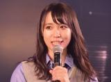 山本瑠香=湯浅順司プロデュース公演『その雫は、未来へと繋がる虹になる。』ゲネプロより (C)ORICON NewS inc.