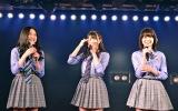 湯浅順司プロデュース公演『その雫は、未来へと繋がる虹になる。』ゲネプロより (C)ORICON NewS inc.