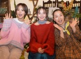 『あいのり:Asian Journey』シーズン2のMCを務める(左から)夏菜、ベッキー、いとうあさこ (C)ORICON NewS inc.