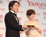 『Yahoo!検索大賞2018』の発表会に出席した小林由美子(右) (C)ORICON NewS inc.