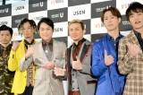「演歌/歌謡曲」で1位の三山ひろしと「 J-POP」で1位のDA PUMP (C)oricon ME inc.
