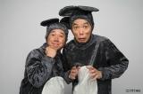 12日放送の『2018FNS歌謡祭 第2夜』に出演する爆チュー問題(C)TITAN
