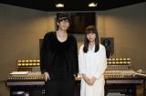 映画『デイアンドナイト』の主題歌を手掛けた野田洋次郎(左)とボーカル担当の清原果耶 (C)2019「デイアンドナイト」製作委員会