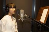 映画『デイアンドナイト』の主題歌を歌う清原果耶(C)2019「デイアンドナイト」製作委員会
