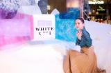 『WHITE KITTE Special LIVE』に登場した西野カナ