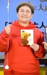 映画『プーと大人になった僕』MovieNEX発売記念イベントに出席したハリセンボン・近藤春菜 (C)ORICON NewS inc.