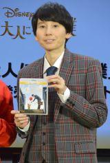 映画『プーと大人になった僕』MovieNEX発売記念イベントに出席したハリセンボン・箕輪はるか (C)ORICON NewS inc.