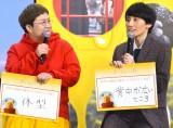映画『プーと大人になった僕』MovieNEX発売記念イベントに出席したハリセンボン(左から)近藤春菜、箕輪はるか (C)ORICON NewS inc.