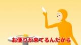 「ニセたまさん」がファンからのリクエストに応えることを提案 S/D・G (C)2013,2018 SANRIO CO.,LTD. TOKYO,JAPAN (H) (C)2018 monstersegg