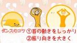12月14日に第1話として『ぐでたまダンスを踊ってみた』を配信予定 S/D・G (C)2013,2018 SANRIO CO.,LTD. TOKYO,JAPAN (H) (C)2018 monstersegg