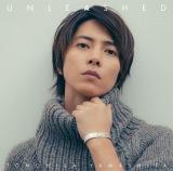 山下智久のアルバム『UNLEASHED』が12/10付オリコン週間アルバムランキングで初登場1位