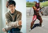 滝藤賢一「俳優人生22年。ついに私も仮面ライダーに!」 イマジンの声を担当