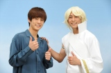 『仮面ライダージオウ』次は鎧武のステージ 佐野岳&小林豊が友情出演