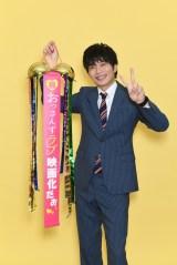『おっさんずラブ』映画化で笑顔を見せる田中圭 (C)テレビ朝日