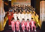 『ジャニーズKing & Princeアイランド』お披露目会見の模様 (C)ORICON NewS inc.