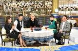 TBS系バラエティ番組『人生最高レストラン』に出演するISSA (C)TBS