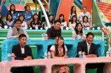 『土曜プレミアム 中居正広のプロ野球珍プレー好プレー大賞2018』の模様(C)フジテレビ