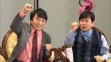 三ツ矢雄二(右)&関智一(左)がプロデュース『お願い!ランキングpresents人気声優が大集合 お願い!春の声優まつり』2019年4月6日開催決定(C)テレビ朝日