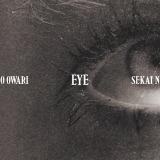 「狂気」を凝縮して閉じ込めた『Eye』