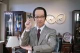 NHKのゼネラル・エグゼクティブ・プレミアム・マーベラス・ディレクター、三津谷寛治も手裏剣を(C)NHK