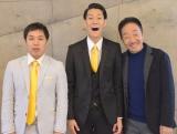 霜降り明星、最年少『M-1』王者を生んだ劇場の存在 仕掛け人の中田カウスと語る (C)ORICON NewS inc.