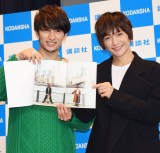 写真集発売記念イベントを行った(左から)伊万里有、丘山晴己 (C)ORICON NewS inc.
