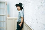 濱田岳主演ドラマ『フルーツ宅配便』のエンディングテーマ曲として超特急に新曲「ソレイユ」を提供した高田漣