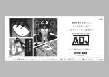 朝日新聞に掲載された漫画『賭博堕天録カイジ』とABJマークがコラボした広告ビジュアル(C)福本伸行