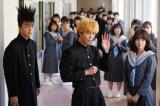 『今日から俺は!!』Hulu限定・NGシーンの一部を特別公開(C)NTV