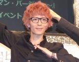 活動を再開するエグスプロージョン・おばらよしお (C)ORICON NewS inc.