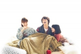 北山宏光の初主演映画『トラさん』の家族ショット