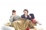 キスマイ、新曲は珠玉のラブソング 北山宏光初主演映画の主題歌「君を大好きだ」