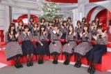 23日放送の日本テレビ系『おしゃれイズム』クリスマス 1HSP(後11:00)の収録を行った乃木坂46 (C)日本テレビ