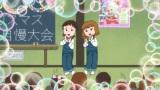 PUFFYが声優を担当したフジテレビ系『ちびまる子ちゃん』のスペシャル (C)さくらプロダクション/日本アニメーション