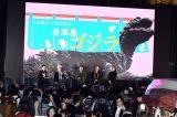 『ゴジラ・フェス2018』居酒屋ゴジラ(C)TOHO CO., LTD.