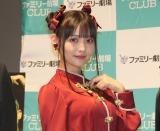 フジテレビ系の音楽特番『2018FNS歌謡祭』に初出演した感想を語った上坂すみれ (C)ORICON NewS inc.