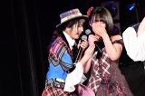 来年1月16日にソロコンサートが行われることが発表され、うれし泣きする矢作萌夏=AKB48劇場13周年特別記念公演の模様(C)AKS