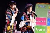 ソロコンサートが決まった岡部麟(左)=AKB48劇場13周年特別記念公演 前半の部(C)AKS