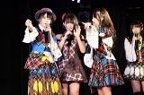 ソロコンサートが決まった矢作萌夏(中央)=AKB48劇場13周年特別記念公演 前半の部(C)AKS
