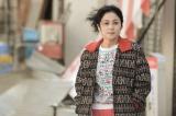 カンテレ開局60周年特別ドラマ『BRIDGE はじまりは1995.1.17神戸』(2019年1月15日放送)に出演する濱田マリ(C)カンテレ