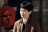 カンテレ開局60周年特別ドラマ『BRIDGE はじまりは1995.1.17神戸』(2019年1月15日放送)に出演する中村靖日(C)カンテレ