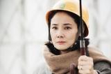 カンテレ開局60周年特別ドラマ『BRIDGE はじまりは1995.1.17神戸』(2019年1月15日放送)に出演する吉田(C)カンテレ