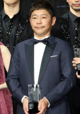 『LINE NEWS Presents  NEWS AWARDS2018』に出席した前澤友作氏 (C)ORICON NewS inc.