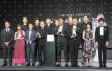 (前列左から)クリス・ペプラー、齋藤飛鳥、ISSA、前澤友作氏、槙野智章、くっきー、若月佑美、島村武志氏、(後列左から)YORI、U-YEAH、KENZO、DAICHI、KIMI、TOMO (C)ORICON NewS inc.
