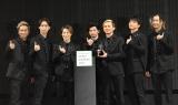 『LINE NEWS Presents  NEWS AWARDS2018』に出席したDA PUMP (C)ORICON NewS inc.